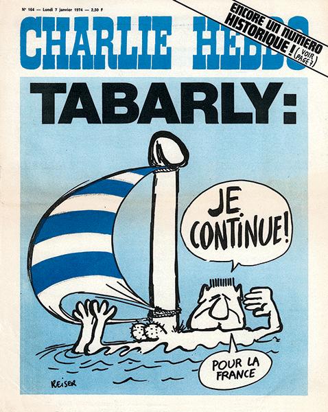 Eric Tabarly, Héritage Tabarly, Pen Duick Tabarly