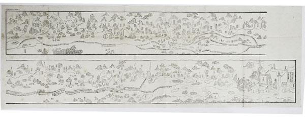 Bateaux-trésors, Flotte de Zheng He,, Cheng Ho boats, Treasure fleet