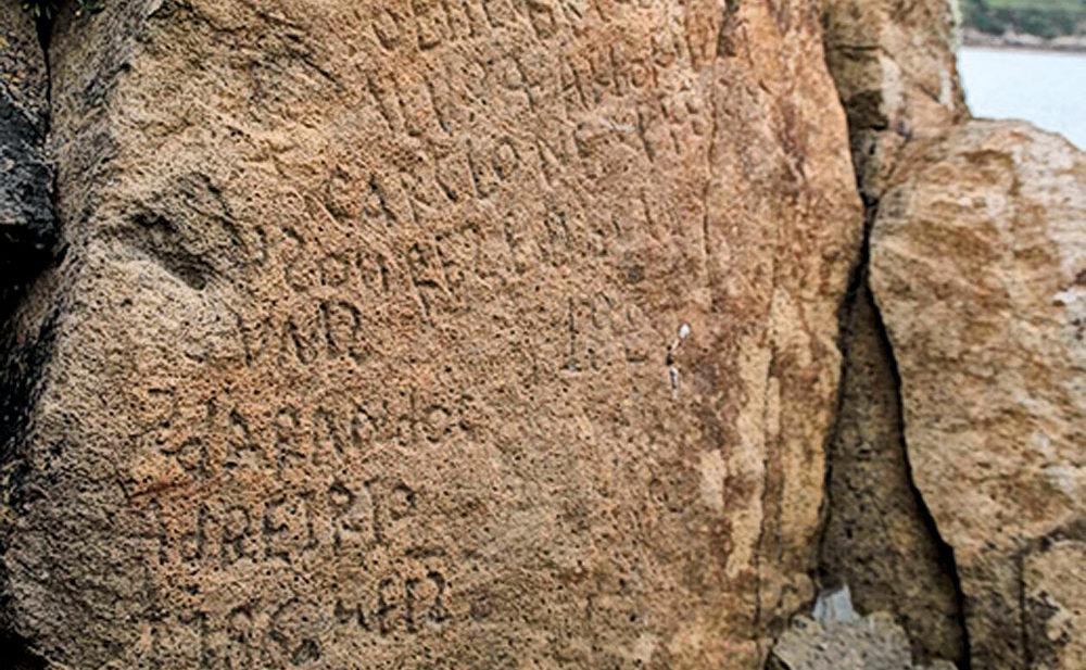 inscription sur un rocher de l'anse du Caro,