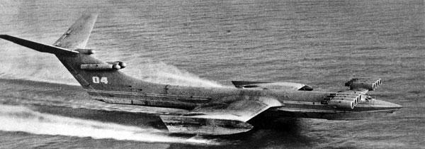 En 1966, les premiers essais du km ont lieu en condition d'aquaplaning. I